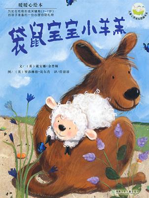 关于母爱的故事,动物的.谢了