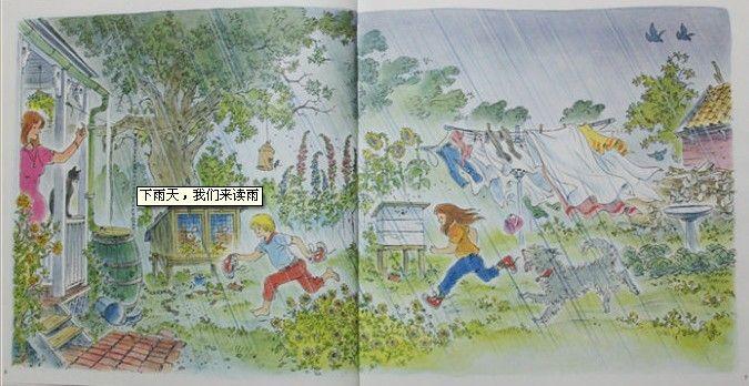 【绘本分享】下雨天