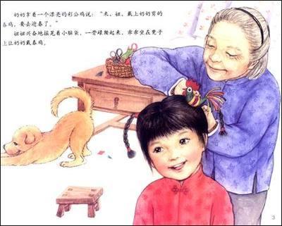 关于茶艺的画儿童画