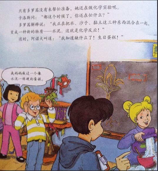 幼儿画册生日蛋糕
