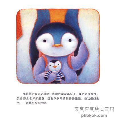 儿童画渐变色抠画_儿童画画图片_儿童画画作品-007鞋网