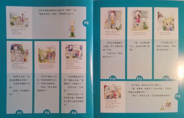 培生儿童英语分级阅读level3:大大的靴子