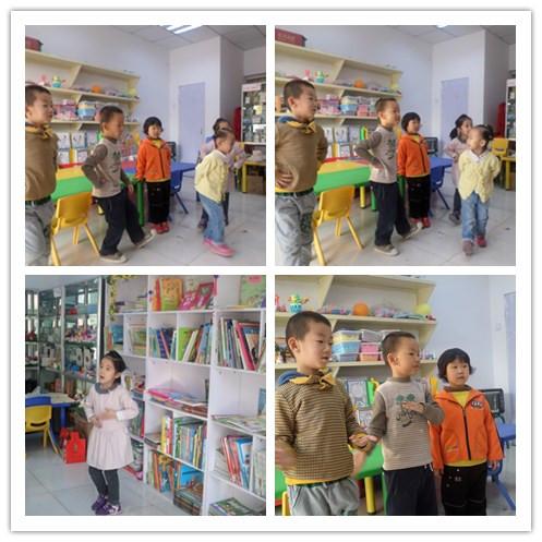 儿童教育 亲子阅读 儿童绘本馆