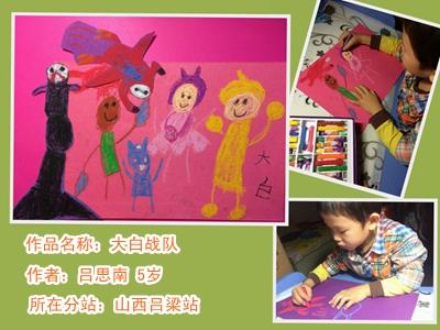 童真 童趣 迎中秋 庆国庆 亲子绘本绘画涂鸦大赛掠影 上