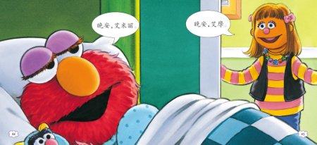 潇湘溪苑黑道少爷打针