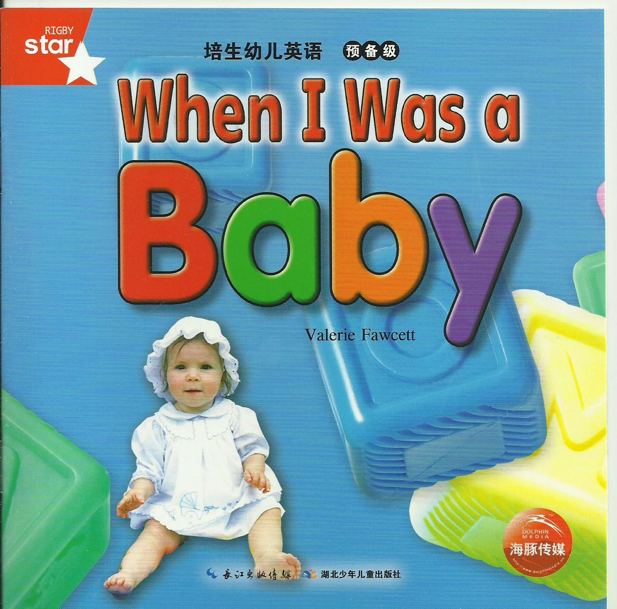 培生幼儿英语 预备级35:when i was   baby